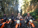 Trail Riding motorcycles